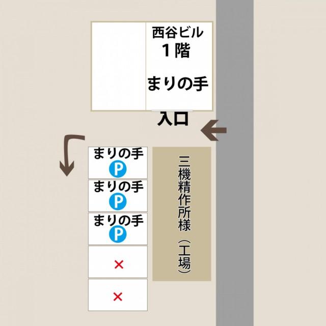 敷地内駐車指定位置の地図