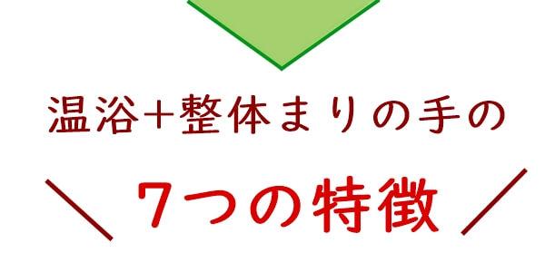 緑色の矢印