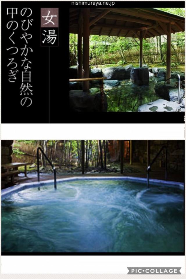 浴場の写真
